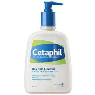 A SUPER BIG Cetaphil Oily Skin Cleanser 500ml