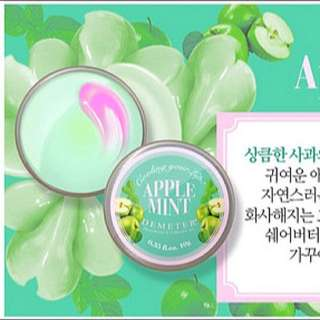Demeter Perfume Lip Balm Gloss 10g - Apple Mint