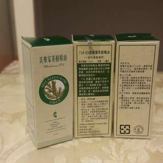 美樂家茶樹精油(含運)