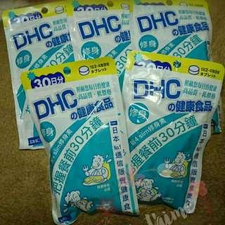 全新日本DHC王牌「新4 slim修身素」😆 New Japan DHC Keep Fit 4 Slim