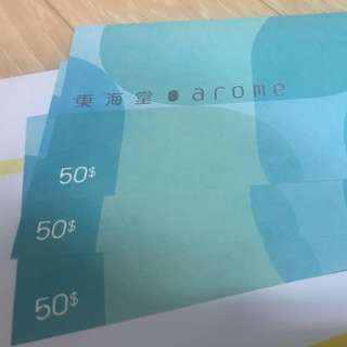 東海堂$50禮餅劵三張