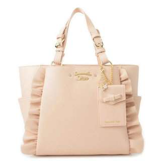 Samantha Vega Bag BN #UOBPayNow