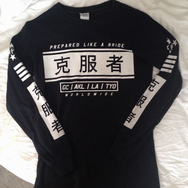 Authentic PLAB longsleeve