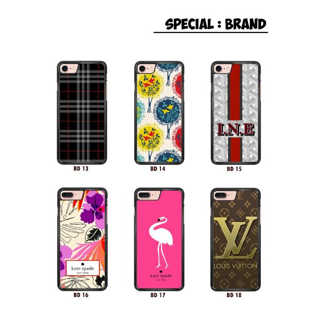 Brand Case (bisa custom)