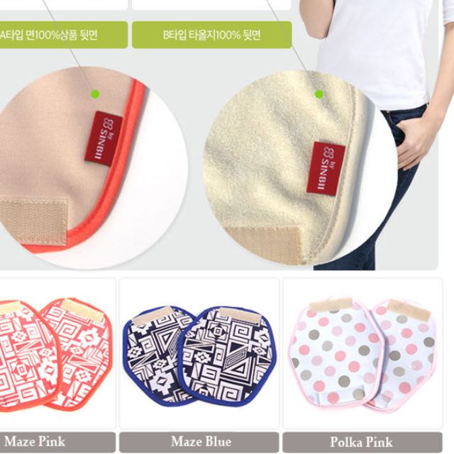 83d053d0dda Sinbii Korea Reversible Drool Pads For Baby Carrier