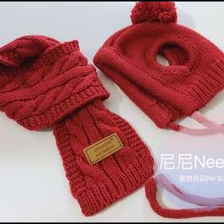 寵物毛帽& 圍巾 套件組 Pet Beanie& Scarf