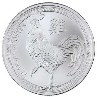 Silver Coin 2017 Year Of Roster 0.999 Pure Silver Pre Lunar New Year Sale. Price Fixed.