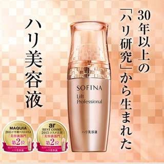 Sofina日本新出緊緻彈力美容液