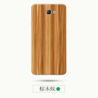 Samsung J7 Prime Case (Wood Design)