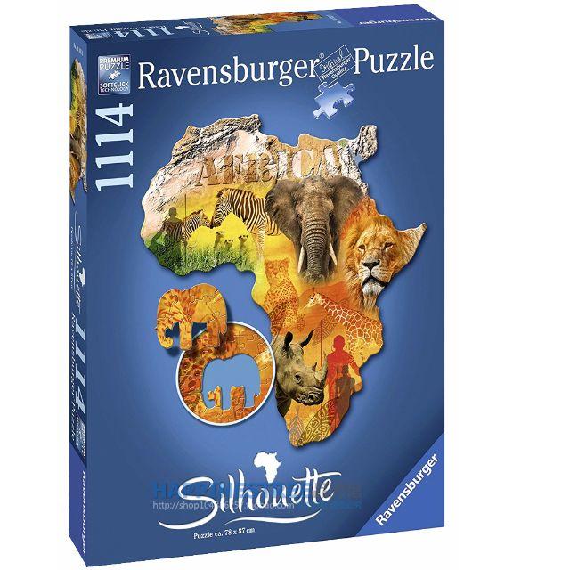 國外代購 非洲動物園1114片 拼圖