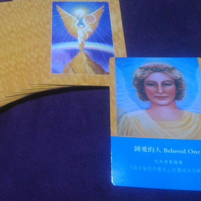 大天使牌卡占卜
