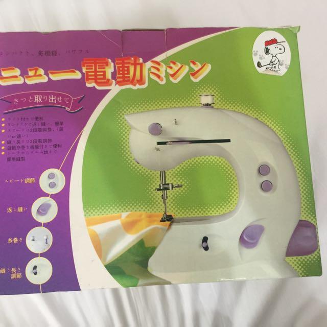 縫紉機/家用裁縫機