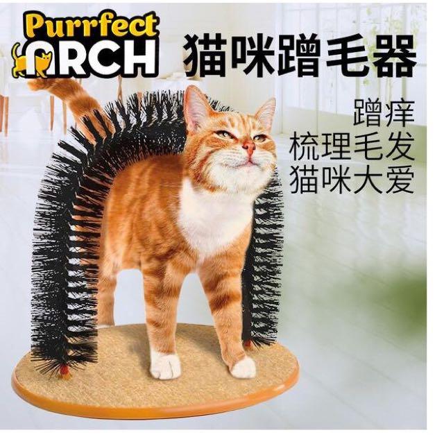 貓咪磨蹭器
