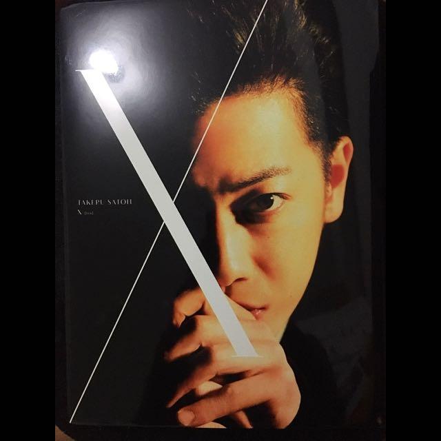 Satoh Takeru X「ten」 Photobook + DVD