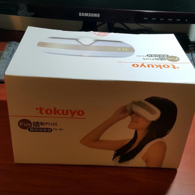 (新品含運)tokuyo 眼部按摩機 TS-181