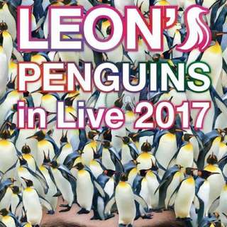 黎明 Leon's Penguins in Live 2017