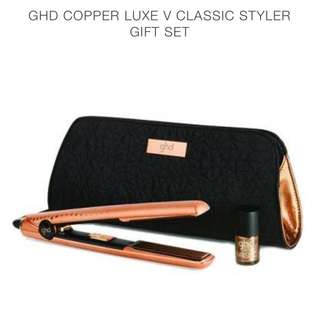 Ghd Copper Lux V Classic Gift Set