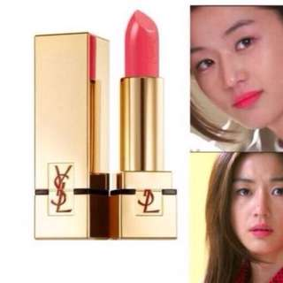 YSL Rough Pur Couture 52