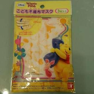 購自日本小熊維尼口罩(清屋)