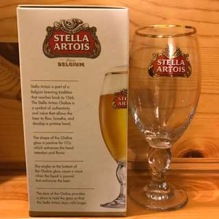 Stella Beer Glass
