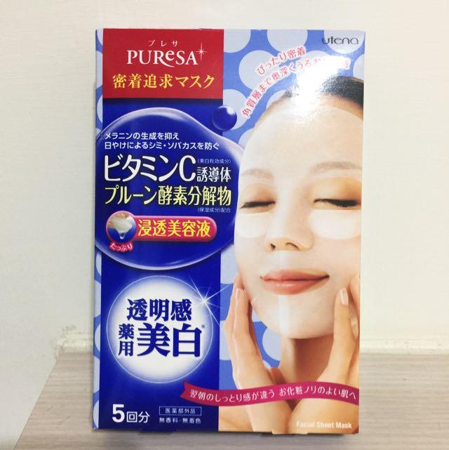 日本puresa美白面膜