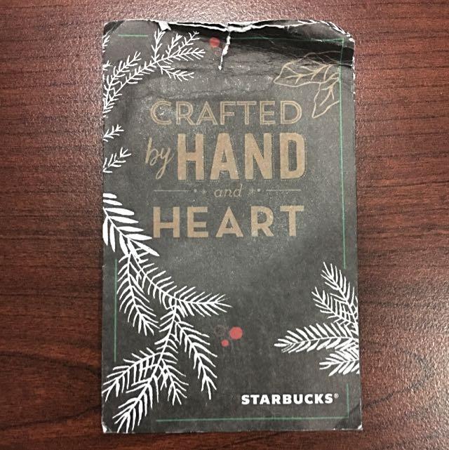 Complete Starbucks Sticker