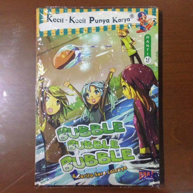 KKPK (Kecil-Kecil Punya Karya) BUBBLE