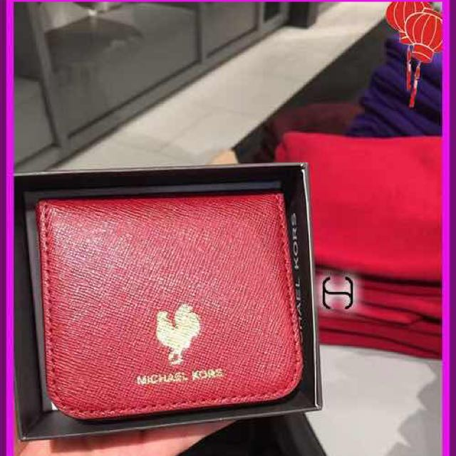 Michael Kors 2017 Rooster Collection 8ae48c9737404