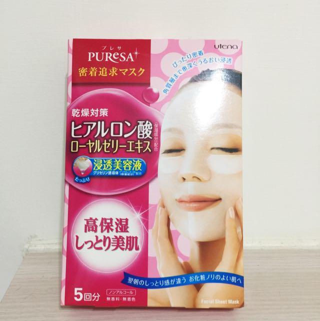 日本puresa高保濕面膜