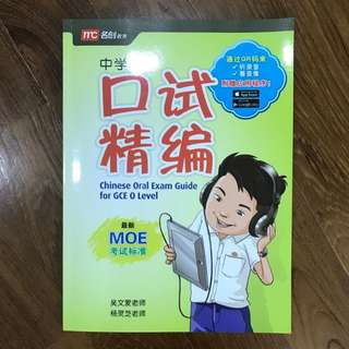chinese oral exam guide for GCE o level
