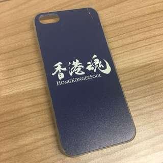 <香港魂> iPhone 5/5S 立體浮雕電話殼