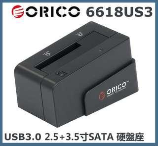 ORICO 免工具USB3.0 硬盤盒 2.5+3.5寸SATA 串口硬盤座 [6618US3]