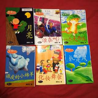 Preloved Pre-school Chinese Readers- Pearson Longman