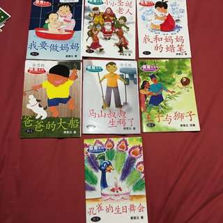 Preloved Kindergarten Chinese Readers