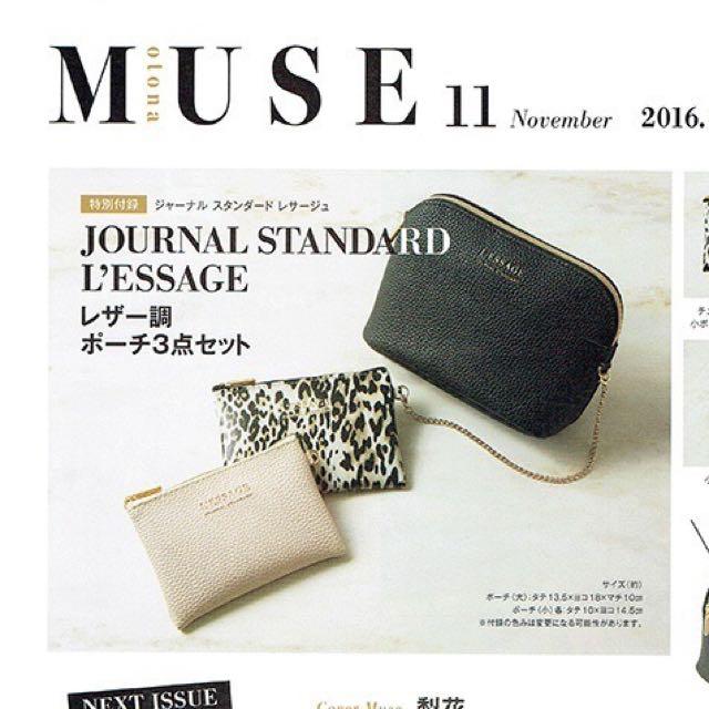 ◆Belle Shop◆日雜otona MUSE11月號附錄JOURNAL STANDARD皮革收納包三入組