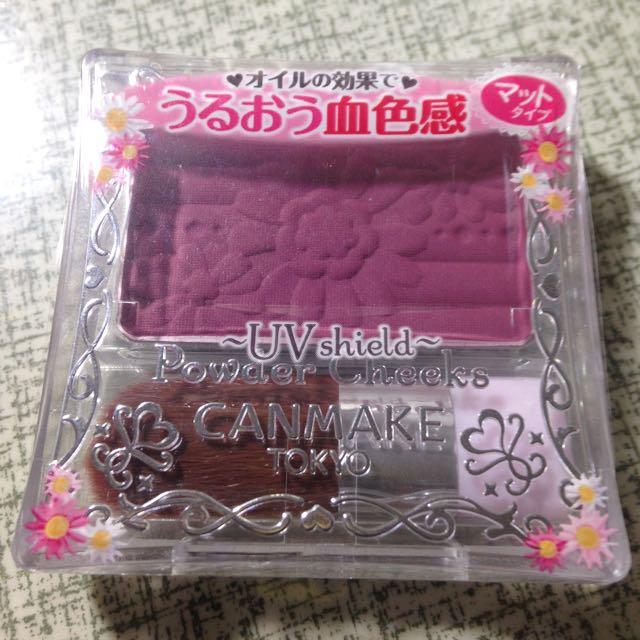 canmake日本帶回 萬聖節限定pw38巧麗紫色腮紅現貨