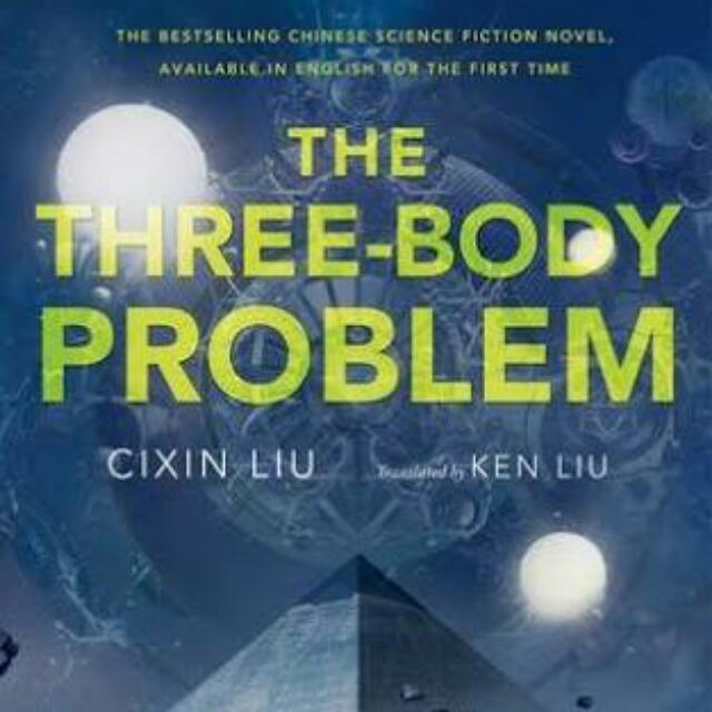 LF: Remembrance of Earth's Past Trilogy by Cixin Liu