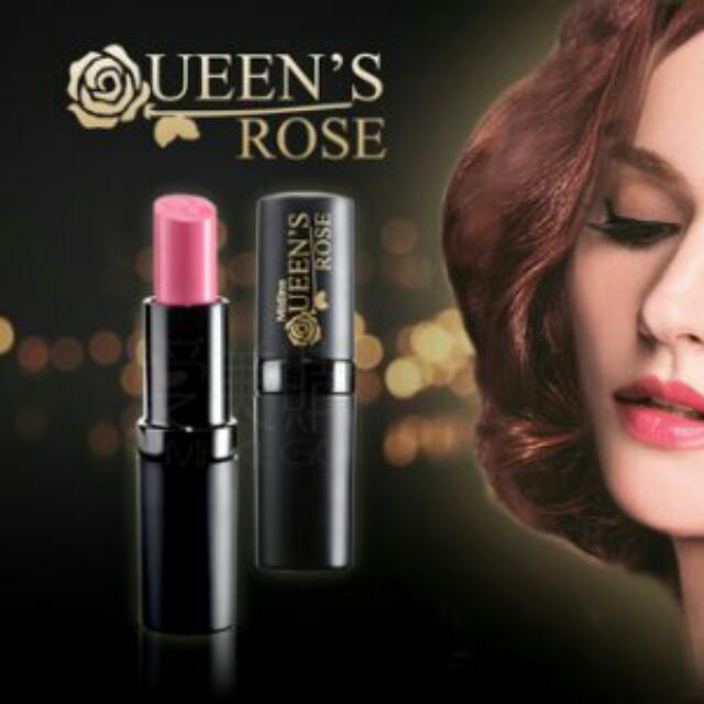 Mistine Queen's Rose 皇后玫瑰霧面唇膏 No.5粉嫩橘