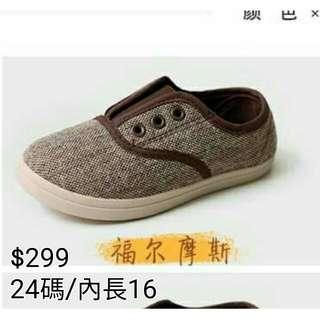 批價 零碼英倫鞋