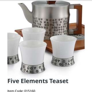 Royal Selangor Tea Set-5 Element