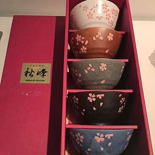Japanese Rice Bowl Gift Set