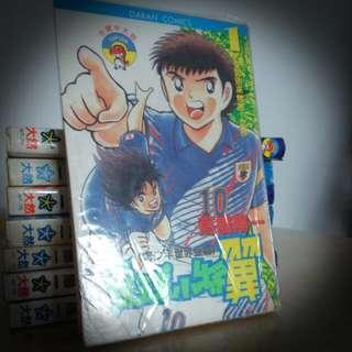 經典日本漫畫^_^ 足球小將翼(可,以物易物)