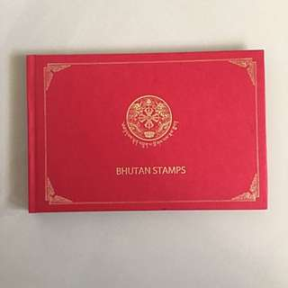 Bhutan Assorted Stamps (20 Pieces)