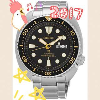 SALE! Auspicious Seiko Prospex Gold Turtle SRP775K1