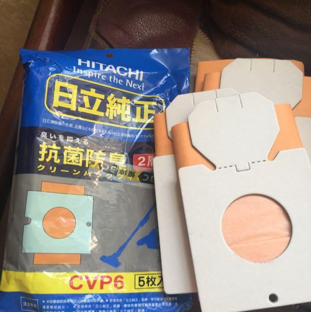 日立吸塵器紙袋