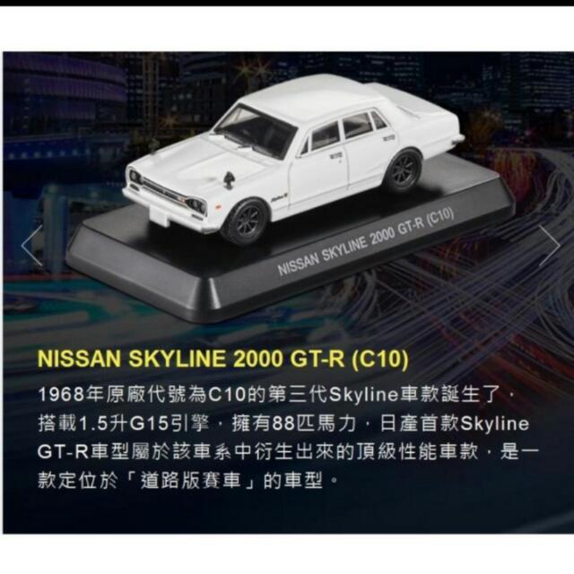 全新 7-11 汽車模型 100 含運 ~