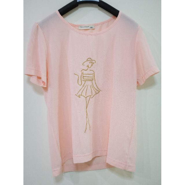 Lady Peach top
