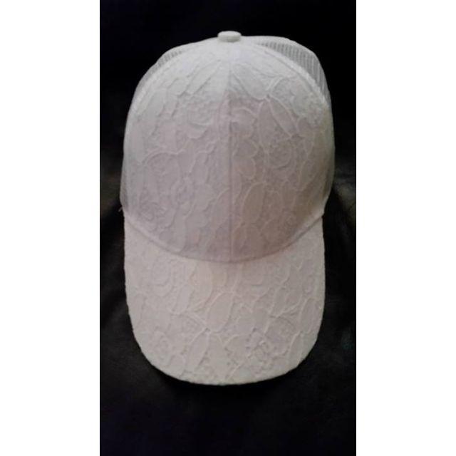 Women's White Lace Trucker Cap