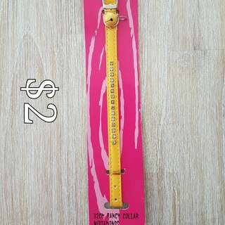 32cm Collar
