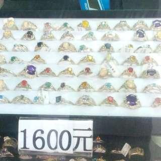 Natural 1-2 Cts Gems Rings